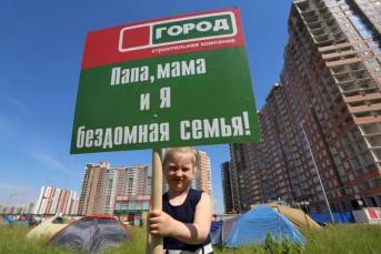 Реестр обманутых дольщиков Петербурга содержит 2512 фамилий