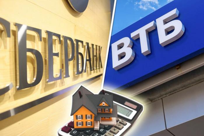 Рефинансирование ипотеки: выгодно или нет