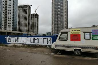 """""""РСТИ"""" завершит два питерских долгостроя"""