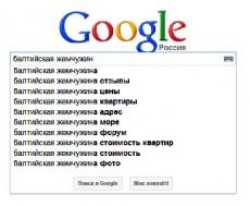 Самые популярные новостройки Санкт-Петербурга в Интернете