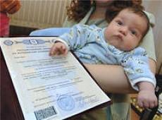Средствами из материнского капитала теперь можно будет погасить проценты по ипотечным кредитам