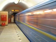 Строительство Красносельско-Калининской линии метро может быть отложено до 2018 года