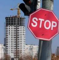 """Суд отклонил апелляцию """"NCC"""" на отмену градплана участка, где строится ЖК """"Эланд"""""""