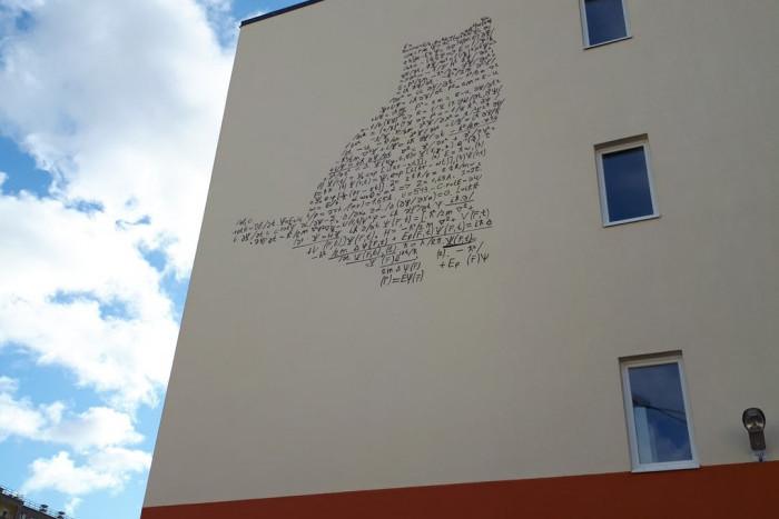 В Красносельском районе открыли школу на 1375 мест