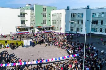 В Кудрово открылась новая школа