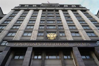 Депутаты приняли поправки в закон о кредитных каникулах