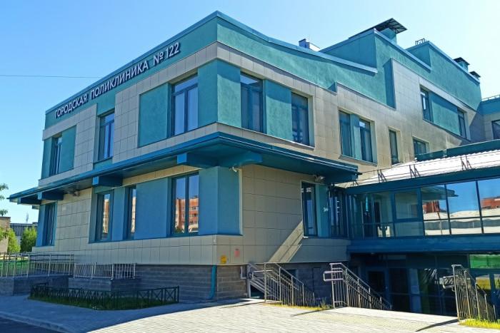 В Стрельне открылась поликлиника-долгострой
