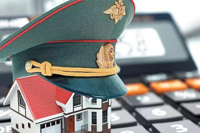 """В жилом комплексе """"Галактика"""" доступна ипотека для военнослужащих"""