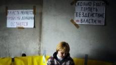 Власти Петербурга могут расширить списки обманутых дольщиков
