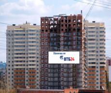 """ВТБ-24 аккредитовал четвертый корпус жилого комплекса """"Новое Мурино"""""""