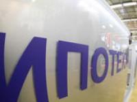 Законопроект о запрете валютной ипотеки внесен на рассмотрение депутатов Госдумы