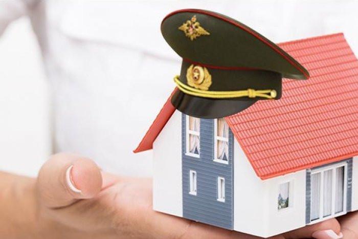 жилищные сертификаты для военнослужащих