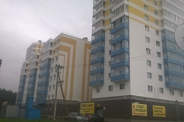 """ЖК """"Полар-Южный"""": просторные квартиры у леса от областного застройщика"""
