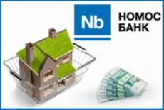 """ЖК """"Речной"""" и """"Молодежный"""" получили аккредитацию Номос-банка"""