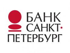 """Банк Санкт-Петербург снижает ставки для клиентов """"Полис Групп"""""""