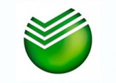Дополнительная скидка 1% зарплатным клиентам ПАО Сбербанк